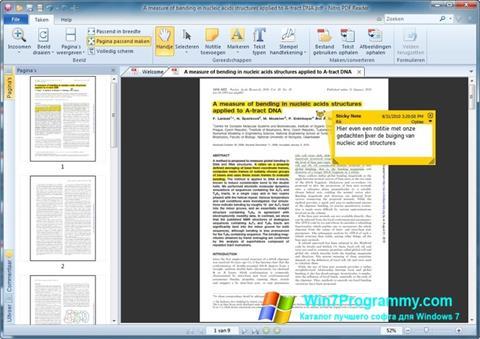 Скриншот программы Nitro PDF Reader для Windows 7
