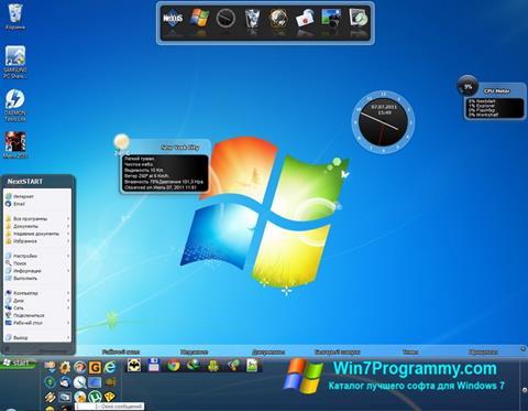 Скриншот программы Winstep Nexus для Windows 7