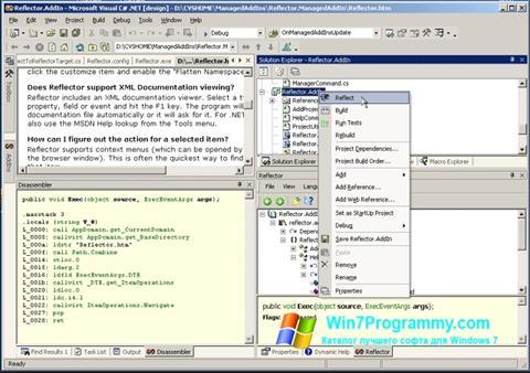 Скриншот программы Reflector для Windows 7