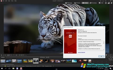 Скриншот программы ACDSee Pro для Windows 7