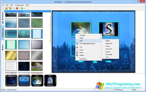 Скриншот программы DVDStyler для Windows 7