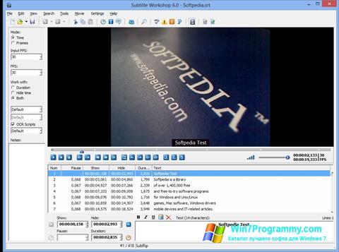 Скриншот программы Subtitle Workshop для Windows 7