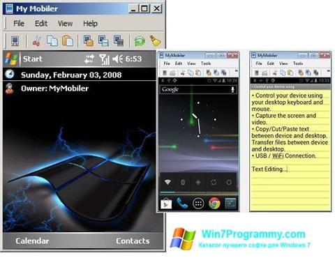 Скриншот программы MyMobiler для Windows 7