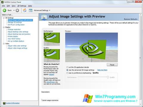 Скриншот программы nVIDIA ForceWare для Windows 7