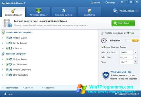 Скриншот программы Wise Disk Cleaner для Windows 7
