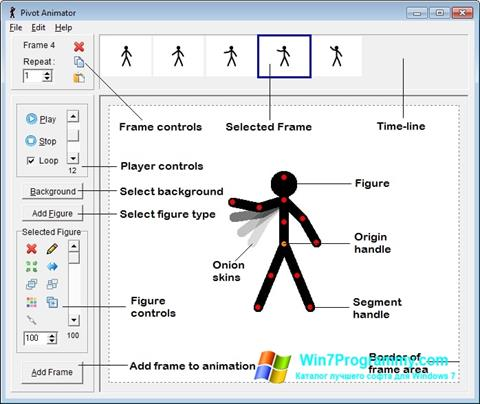 Скриншот программы Pivot Animator для Windows 7