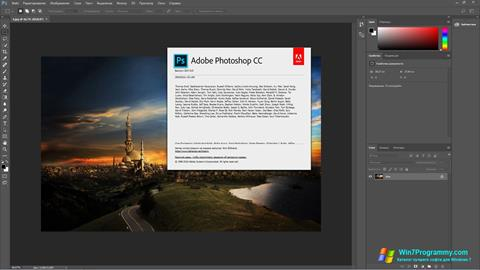 Скриншот программы Adobe Photoshop CC для Windows 7