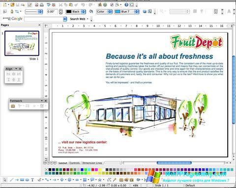 Скриншот программы Apache OpenOffice для Windows 7
