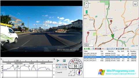 Скриншот программы Registrator Viewer для Windows 7