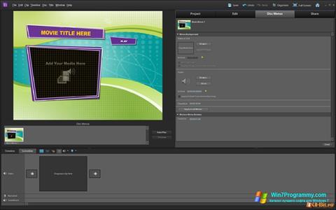 Скриншот программы Adobe Premiere Elements для Windows 7