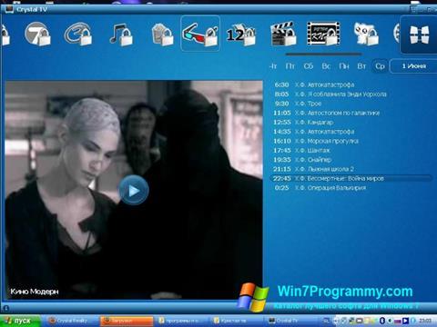 Скриншот программы Crystal TV для Windows 7