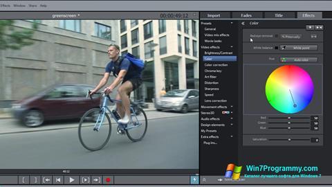 Скриншот программы MAGIX Movie Edit Pro для Windows 7