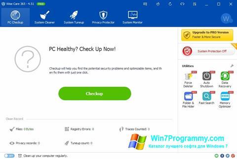 Скриншот программы Wise Care 365 для Windows 7