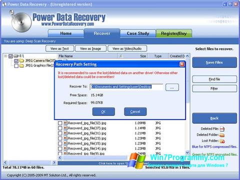 Скриншот программы Wondershare Data Recovery для Windows 7