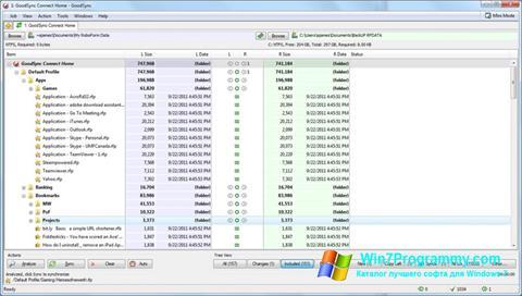 Скриншот программы GoodSync для Windows 7