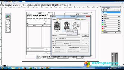 Скриншот программы Adobe PageMaker для Windows 7