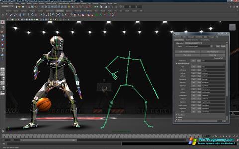 Скриншот программы Autodesk Maya для Windows 7