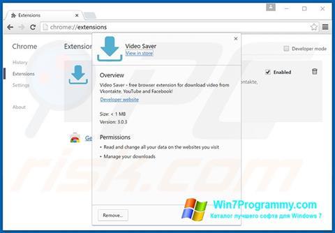 Скриншот программы VideoSaver для Windows 7