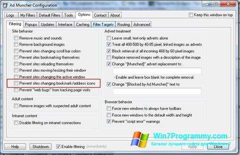 Скриншот программы Ad Muncher для Windows 7