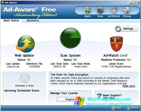 Скриншот программы Ad-Aware Free для Windows 7
