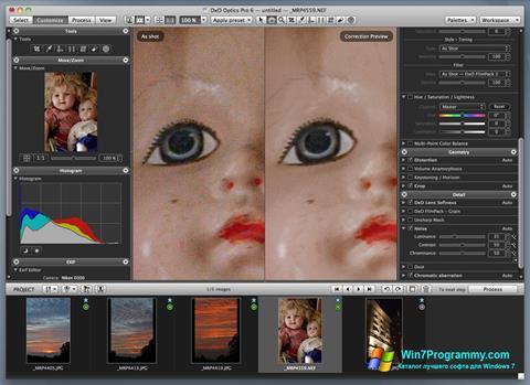 Скриншот программы DxO Optics Pro для Windows 7