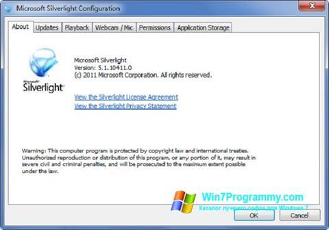 Скриншот программы Microsoft Silverlight для Windows 7