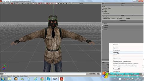 Скриншот программы MilkShape 3D для Windows 7