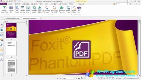 Скриншот программы Foxit Phantom для Windows 7