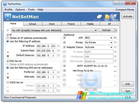 Скриншот программы NetSetMan для Windows 7