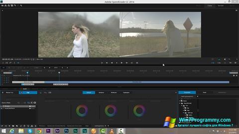 Скриншот программы Adobe SpeedGrade для Windows 7