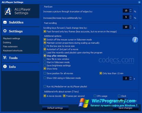 Скриншот программы ALLPlayer для Windows 7