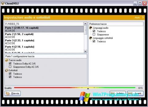 Скриншот программы CloneDVD для Windows 7