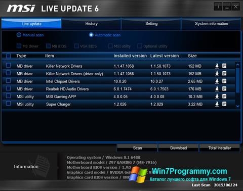 Скриншот программы MSI Live Update для Windows 7