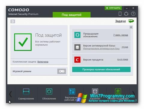 Скриншот программы Comodo для Windows 7