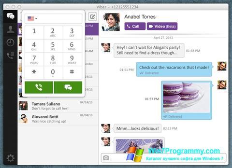 Скриншот программы Viber PC для Windows 7