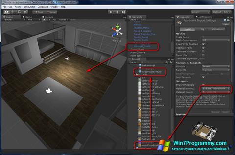 Скриншот программы Unity 3D для Windows 7