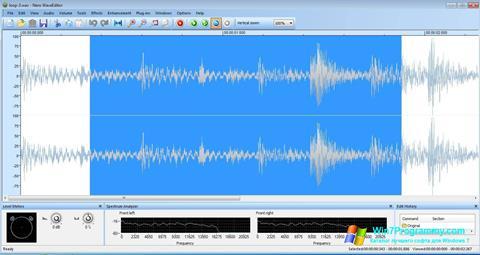 Скриншот программы Nero Wave Editor для Windows 7