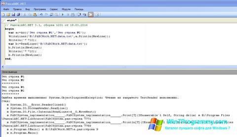 Скриншот программы Pascal ABC для Windows 7