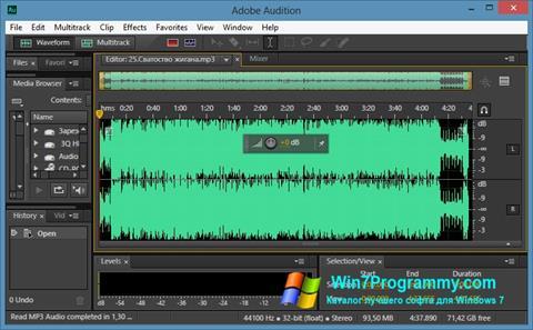 Скриншот программы Adobe Audition CC для Windows 7