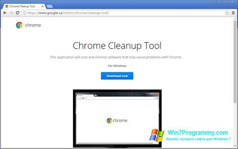 Скриншот программы Chrome Cleanup Tool для Windows 7