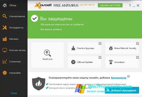 skachat antivirusnik dlya windows 7