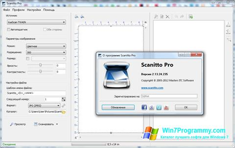 Скриншот программы Scanitto Pro для Windows 7
