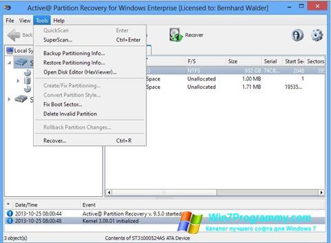 Скриншот программы Active Partition Recovery для Windows 7