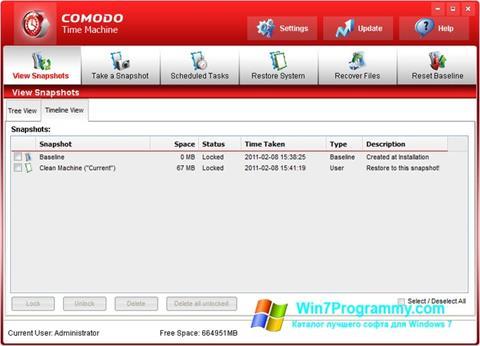 Скриншот программы Comodo Time Machine для Windows 7