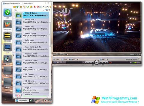 Скриншот программы SimpleTV для Windows 7