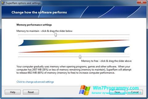 Скриншот программы SuperRam для Windows 7