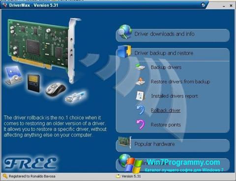 Скриншот программы Driver Cleaner для Windows 7