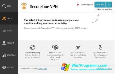 Скриншот программы Avast SecureLine VPN для Windows 7
