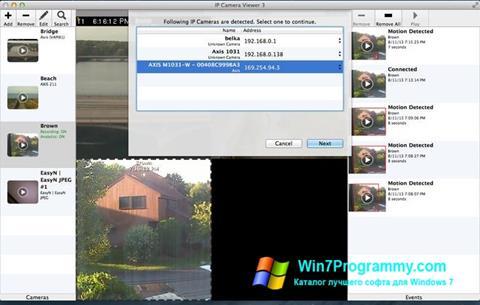 Скриншот программы IP Camera Viewer для Windows 7