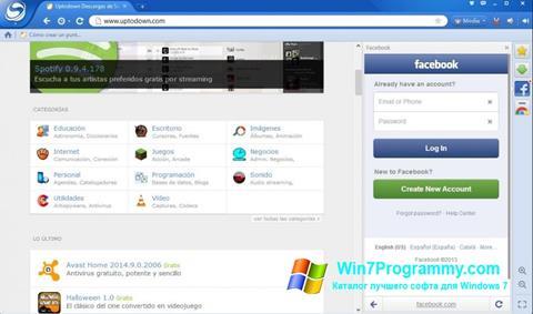 Скриншот программы Spark для Windows 7